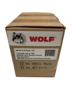 Wolf Steel Case 7.62x54R Rifle Ammo - 148 Grain | FMJ | 500rd Case