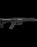 "CBC Forged Aluminum AR Pistol - Black | 5.56NATO | 7.5"" barrel | 7"" Keymod Rail | SBA3 Brace | Mag NOT Included"